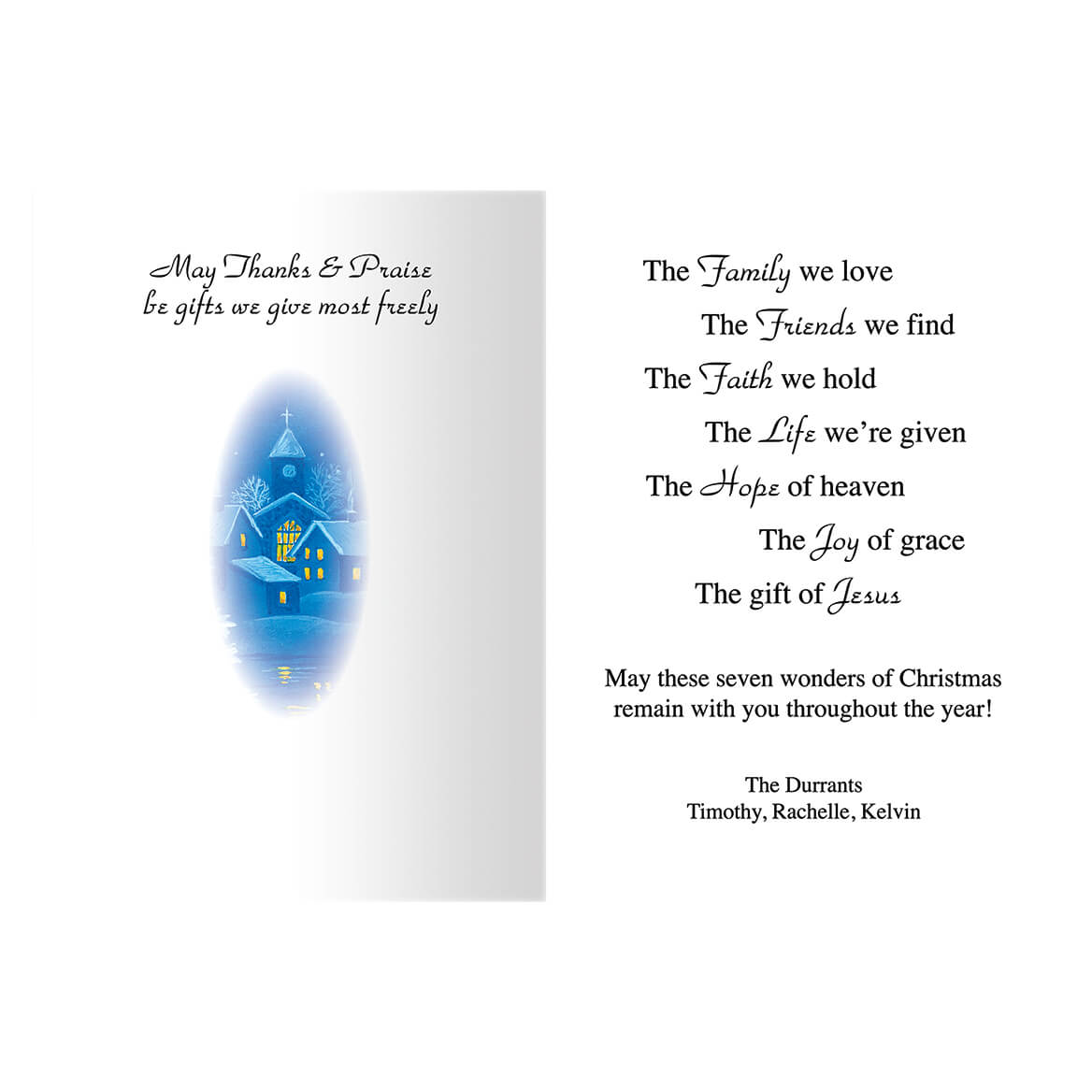 Personalized Gifts We Give Christmas Card Set of 20 - Walter Drake