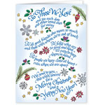 Secular - To Those We Love Family Christmas Card - Set Of 20