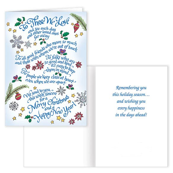 To Those We Love Family Christmas Card - Set Of 20