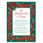 Christmas Cards - My Christmas List Religious Christmas Card Set of 20