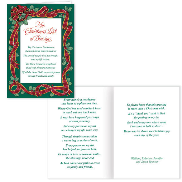 My Christmas List Religious Christmas Card Set of 20 - View 1