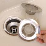 Cleaning & Repair - Mesh Sink Strainer