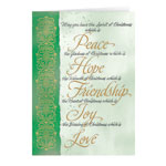Secular - Peace Hope Love Christmas Card Set of 20