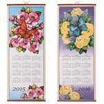 Calendars - Floral Butterfly Wall Scroll Calendar