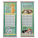 Calendars - Playful Kittens Scroll Calendar