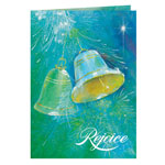 Religious - Christmas Bells Christmas Card Set of 20