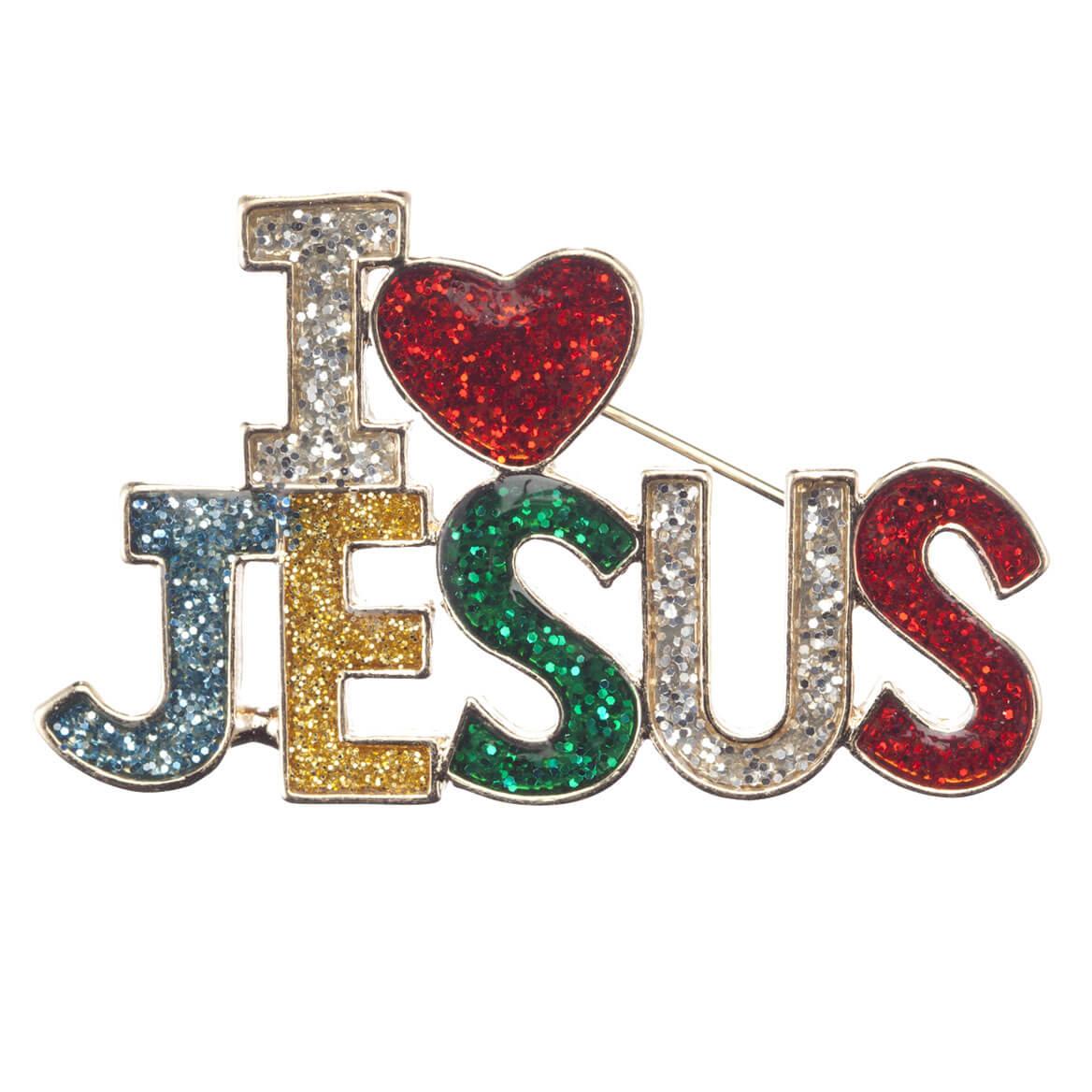 I Love Jesus Pin-359185