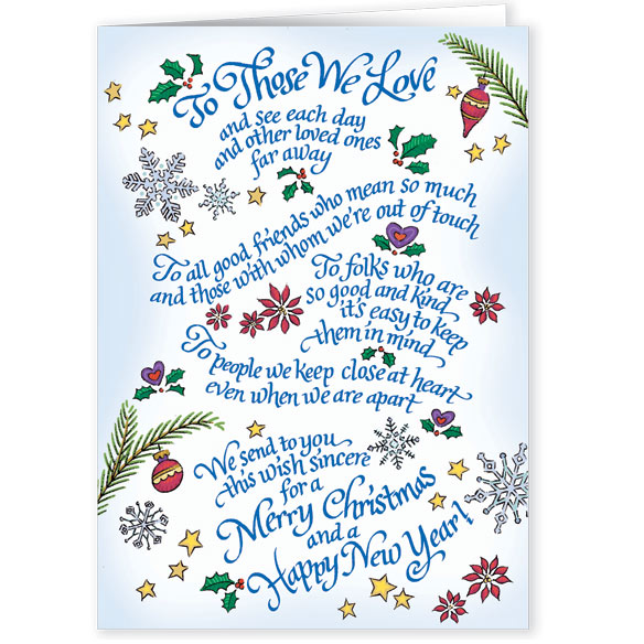 To Those We Love Family Christmas Card - Set Of 20 - View 1