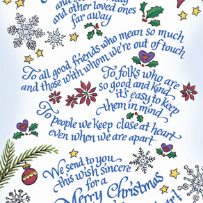 To Those We Love Family Christmas Card - Set Of 20 - View 3