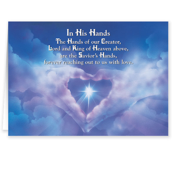 In His Hands Christmas Card - Set Of 20 - View 2