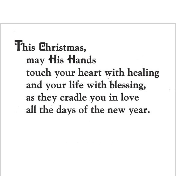 In His Hands Christmas Card - Set Of 20 - View 4