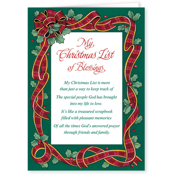 My Christmas List Religious Christmas Card Set of 20 - View 2