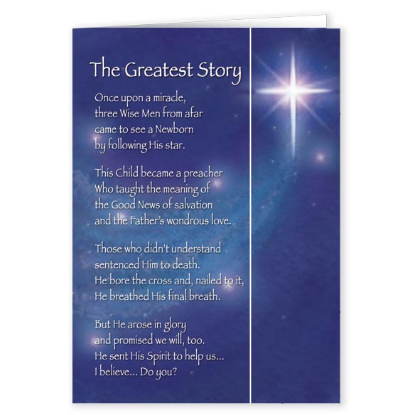 Greatest Story Christmas Card Set of 20 - View 1